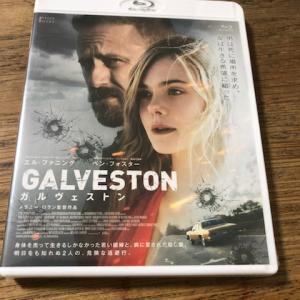ガルヴェストン を視聴してみて