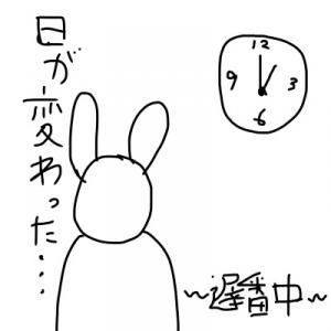 期間工と運動量のレポート 〜4週目〜