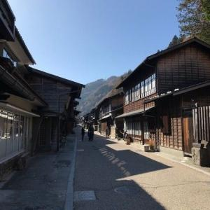秋の長野 奈良井宿