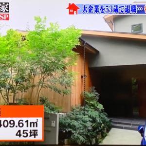 鎌倉の緑と木に包まれた家 ①玄関