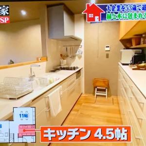 鎌倉の緑と木に包まれた家 ③キッチン・庭