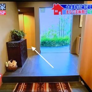 鎌倉の緑と木に包まれた家 ⑤浴室
