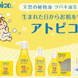 皮膚科医推奨の保湿剤