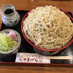 【江差町】道南で1番好きな蕎麦屋 そば蔵やまげん
