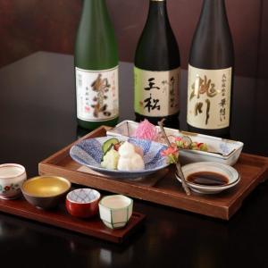 日本酒オススメ10選。自分へのご褒美に!