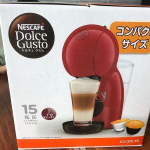 ドルチェグストでスタバのコーヒーを飲む