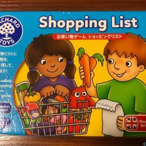 【ショッピングリスト】のルールとレビュー~子供と遊べるボールネンドのゲーム~
