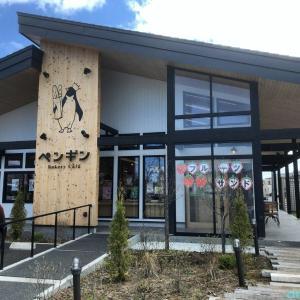 【苫小牧市】ペンギンベーカリーカフェ苫小牧沼ノ端店はどんなパン?