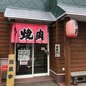 【八雲町】精肉店ふるや焼肉舎のメニューとランチ