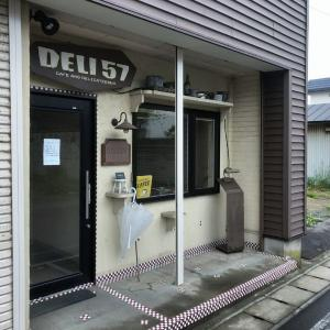 【長万部町】DELI57のメニューと人気のカツカレーでランチ