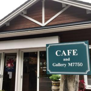 【大沼】カフェ&ギャラリーM7750のクレープとソフトクリームをテイクアウト