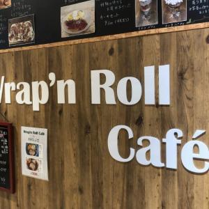 【函館市】ラップンロールカフェでランチ!旅コミ北海道で紹介されたお店