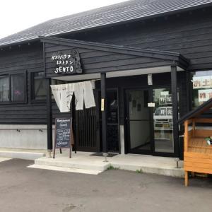 【八雲町】地場産レストランSENTOの絶品オムライスでランチ