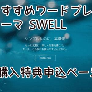 アイコン制作『SNS・ブログ』用イラスト依頼ページ