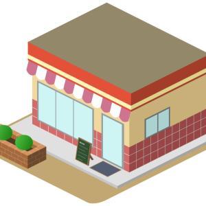 Googleマイビジネスとは|飲食店のマーケティング戦略【4】