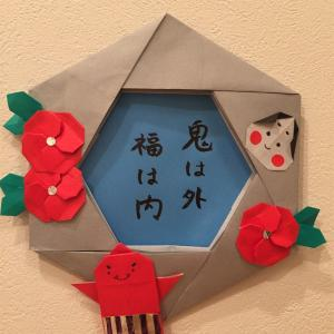 折り紙で節分リース