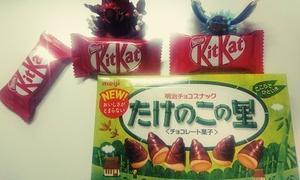 ≪注意・ネタ≫24歳ニートでも女性から絶対にチョコが貰える方法とは?