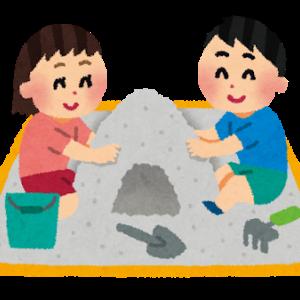【外遊び】公園で砂場遊び!