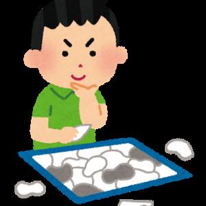 【パズル】知育にぴったり!何歳から遊べる?月齢別おすすめパズルの紹介♪