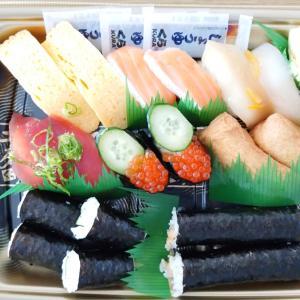 【おうち時間】お寿司パーティー♪くら寿司のテイクアウトの方法は?