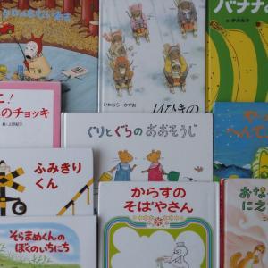 【おすすめ絵本10選】3歳に読み聞かせした絵本*20*
