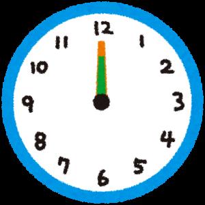 【知育】時計はいつから分かる?