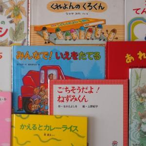 【おすすめ絵本10選】3歳に読み聞かせした絵本*22*