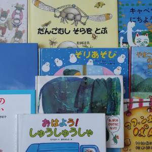 【おすすめ絵本10選】3歳に読み聞かせした絵本*23*