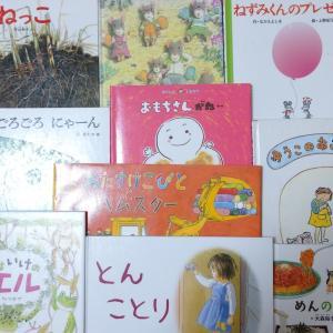 【おすすめ絵本10選】3歳に読み聞かせした絵本*24*