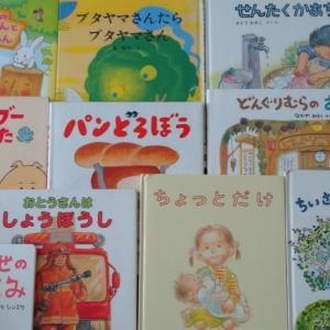 【おすすめ絵本10選】3歳に読み聞かせした絵本*25*