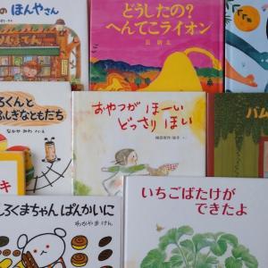 【おすすめ絵本10選】3歳に読み聞かせした絵本*26*
