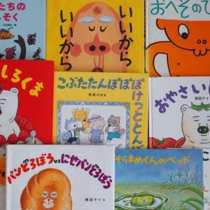 【おすすめ絵本10選】3歳に読み聞かせした絵本*31*