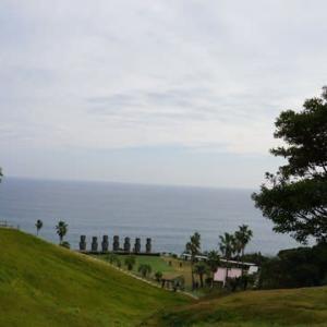 日南海岸・・・・馬ケ背とイースター島