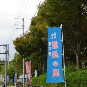 たびの106・・・北海道の旅の最終回