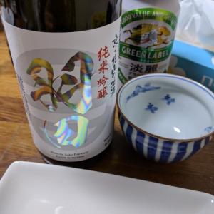 ちょと、一息   地酒のお土産〜