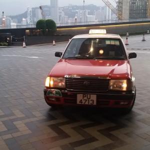 【你食咗飯未呀?香港!】第十五回 香港タクシーでぼったくられてみた