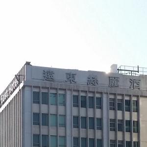 【你食咗飯未呀?香港!】第十八回 Silka Far East