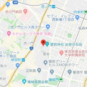 造影剤+CT撮影&愛宕神社参拝