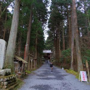 御岩神社参拝(パワースポット茨城3社めぐり)