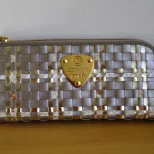 新しい財布は吉日から使い始めよう。