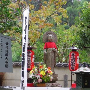 鈴虫寺は「名物説法」と「幸福地蔵守」が魅力。ただし土日祝日は行くべからず。