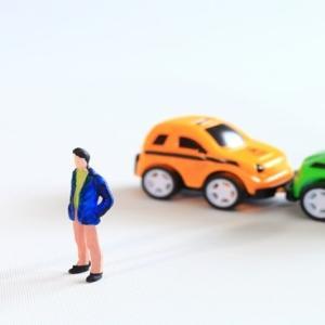 車の保険は絶対入る義務がある!?「自賠責保険」と「任意保険」について