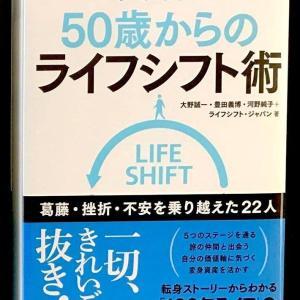 昨年NHK発刊されたビジネス本です。