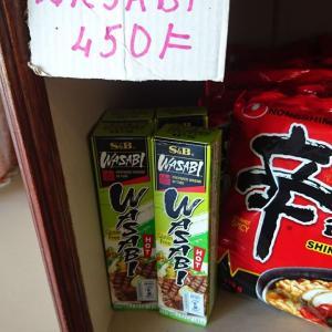 日本調味料 驚きのプレミア価格!? (@@;)