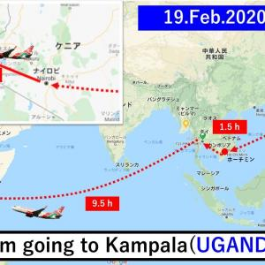 I am going to Uganda on a business trip (@@)