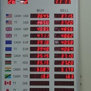 ウガンダの銀行では、日本円が両替出来ない!?