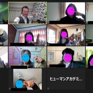 海外日本語教師の理想と現実!