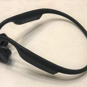 骨伝導ワイヤレスヘッドフォン