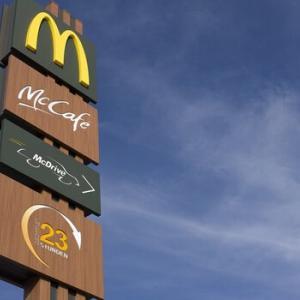 【ワーホリ】アイルランドのマクドナルドで働くのってあり?【日本と比較】