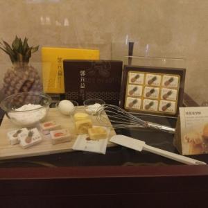 台湾観光(パイナップルケーキ作り)